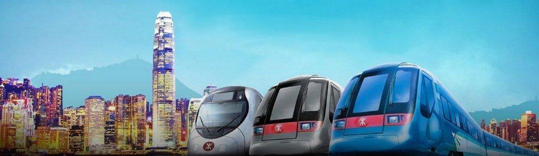 MTR Corporation Profile